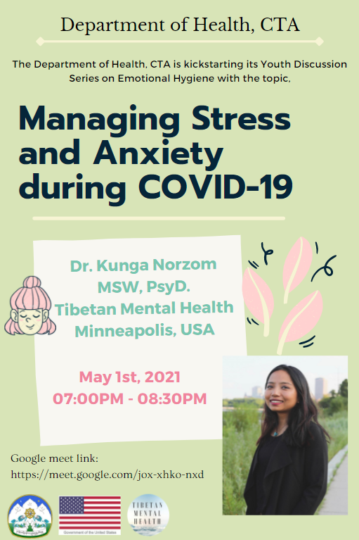 """""""Managing Stress and Anxiety during COVID-19"""" : Youth Discussion Series"""